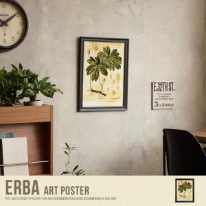 植物をモチーフにしたデザインのアートポスター「Erba Art Poster」。簡単にお部屋の雰囲気...