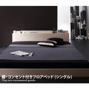 お部屋を広く見せたり、落ち着かせる効果があるシングルフロアベッド「W.coRe」。ヘッドボード部分に...