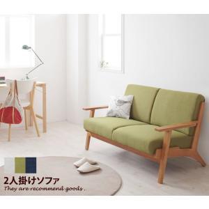 Lulea 2P sofa 2人掛けソファ 2人掛け ソファ シンプル オシャレ