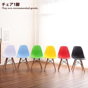 チェア チェアー ダイニングチェア デザイナーズ 椅子 PC-016Wの写真