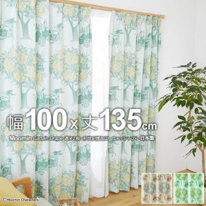 ムーミン カーテン 日本製 キャリッジ 幅100×丈135cm 遮光カーテン(遮光2級) 形状記憶 ...