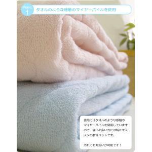 一年使える 京都西川 タオル地 綿 マイヤー 敷パッド シングルサイズ 100×205cm 敷きパッド オールシーズン タオル地 eefuton-y 02