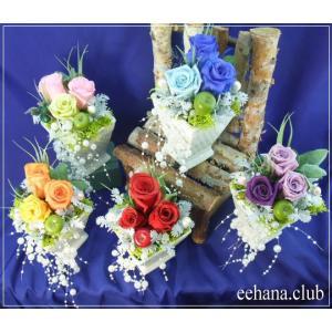 母の日 花 ギフト 色が選べる 母の日プリザ3,500円 送料無料|eehana