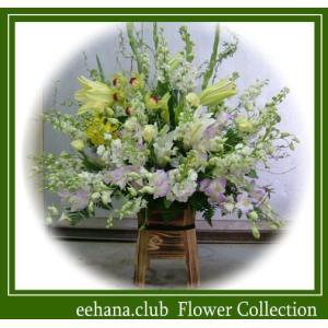 お供え・お悔やみに贈る花 フューネラルアレンジ12,000円 送料無料  あすつく対応 |eehana