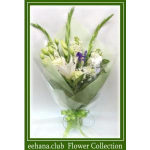 お供え・お悔やみに贈る花 お供え花束レザン3,500円 送料無料  あすつく対応 |eehana