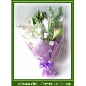 お供え・お悔やみに贈る花 お供え花束ロカルノ3,500円 送料無料  あすつく対応 |eehana