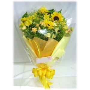 新鮮なお花シリーズ 結婚祝 出産祝 ひまわり花束5,000円 送料無料|eehana
