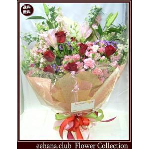 お祝い専用 スペシャル花束10,000円 送料無料|eehana