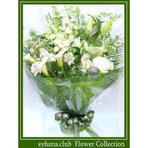 お供え・お悔やみに贈る花束 エレクトラ10,000円 送料無料  あすつく対応 |eehana