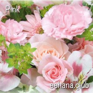 色で選ぶフラワー ピンク 5,000円  花 ギフト バースデー お祝い プレゼント 結婚祝 出産祝 お見舞い|eehana