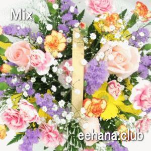 色で選ぶフラワー カラフル 3,000円  花 ギフト バースデー お祝い プレゼント 結婚祝 出産祝 お見舞い|eehana