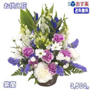 お供え・お悔やみに贈る花 フラワーアレンジ 紫蘭  3,500円 今だけ 送料無料 eehana