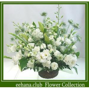 お供え・お悔やみに贈る花 ホワイト系お供えアレンジ華10,000円 送料無料|eehana