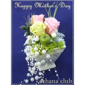 母の日 花 ギフト プリザーブドフラワーかわいいピンク3,500円 送料無料|eehana