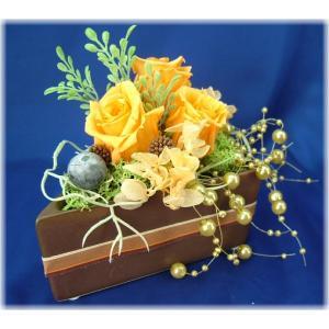 プリザーブドフラワーケーキオレンジ 2,980円|eehana