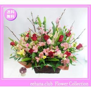 花 ギフト バースデー2月の誕生花チューリップナチュラルアレンジ12,000円 送料無料   写真付きメッセージ選択可   あすつく対応|eehana