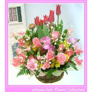 花 ギフト バースデー2月の誕生花チューリップスプリングアレンジ5,000円 送料無料  花言葉付き チューリップ   あすつく対応|eehana