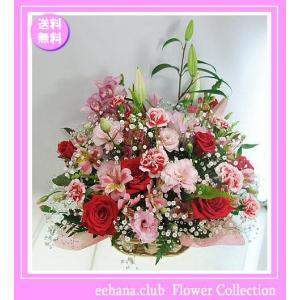 花 ギフト バースデー5月の誕生花 ファニーアレンジ10,000円 送料無料   あすつく対応   花言葉カード付|eehana