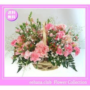 花 ギフト バースデー5月の誕生花 プリティーアレンジ5,000円 送料無料   花言葉カード付|eehana