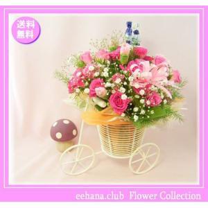 花 ギフト バースデー6月の誕生花 サイクルアレンジ花言葉付き4,000円 送料無料   あすつく対応   バラ   写真付きメッセージ選択可|eehana