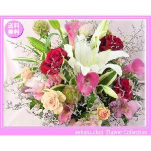 花 ギフト バースデー6月の誕生花 スマイルアレンジ5,000円 送料無料  花言葉付き あすつく対応   バラ   写真付きメッセージ選択可|eehana