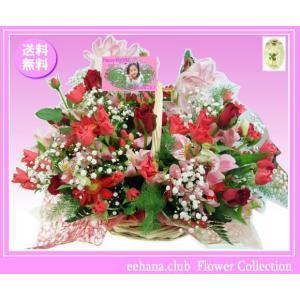 花 ギフト バースデー6月の誕生花 メモリーアレンジ10,000円 送料無料   あすつく対応  花言葉付き バラ   写真付きメッセージ選択可|eehana