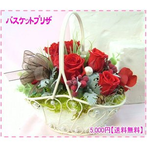 花 ギフト バースデー6月の誕生花 プリザーブドフラワー花言葉付き5,000円 送料無料   バラ   写真付きメッセージ選択可|eehana