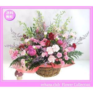 花 ギフト バースデー6月の誕生花 エレガントアレンジ7,000円 送料無料   あすつく対応  花言葉付き バラ   写真付きメッセージ選択可|eehana