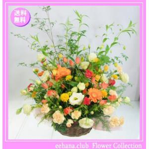 花 ギフト バースデー7月の誕生花 スマイルアレンジ7,500円 送料無料   トルコキキョウ   写真付きメッセージ選択可|eehana