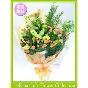 ひまわり花束 花 ギフト バースデー8月の誕生花10,000円 送料無料    あすつく対応|eehana
