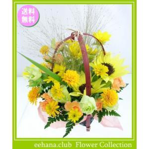 花 ギフト バースデー8月の誕生花 ひまわりスマイルアレンジ3,800円 送料無料  あすつく対応 写真付きメッセージカード選択可能|eehana