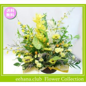 花 ギフト バースデー8月の誕生花 ひまわりセーヌアレンジ10,000円 送料無料  花言葉付き あすつく対応 写真付きメッセージ選択可|eehana