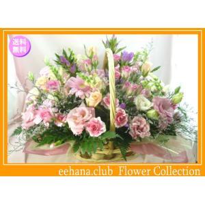 花 ギフト バースデー10月の誕生花 ファンシーアレンジ10,000円 送料無料  花言葉付き ガーベラ   写真付きメッセージ選択可|eehana