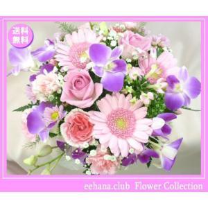 花 ギフト バースデー12月の誕生花ピンクアレンジ3,500円 送料無料  花言葉付きデンファレ あすつく対応