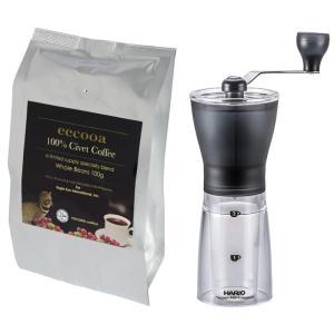 コーヒー豆 エクーア シベットコーヒー コーヒーミルセット  (ジャコウネココーヒー、コピルアク) 豆 100g|eei7