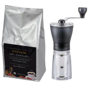 コーヒー豆 エクーア シベットコーヒー コーヒーミルセット  (ジャコウネココーヒー、コピルアク) 豆 250g|eei7