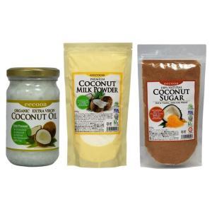 エクーアセット エキストラバージンココナッツオイル250ml プレミアムココナッツミルクパウダー250g ココナッツシュガー250g|eei7