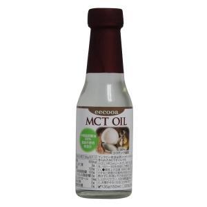 エクーア MCTオイル 135g(150ml) ココナッツオイル100%|eei7