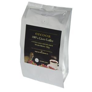 コーヒー豆 エクーア シベットコーヒー (ジャコウネココーヒー、コピルアク) 豆 100g|eei7