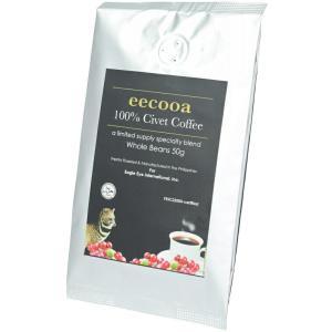 コーヒー豆 エクーア シベットコーヒー (ジャコウネココーヒー、コピルアク) 豆 50g|eei7