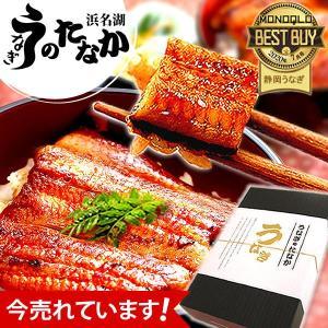 国産うなぎ通販 海産物 お祝い 鰻カット蒲焼3枚 Bset...