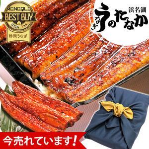 お中元 うなぎ ギフト プレゼント 2017 国産うなぎ グ...