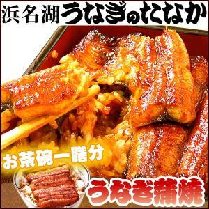 お中元ギフトランキング 国産うなぎ通販 蒲焼 (訳あり ワケ...