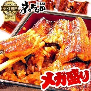 国産うなぎ通販 お中元ギフトランキング 蒲焼き 男性 鰻5枚...