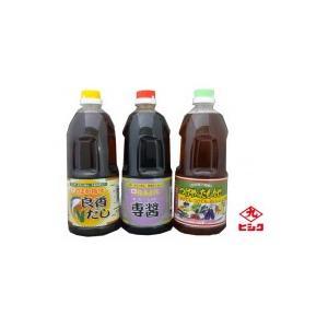 ヒシク藤安醸造 さつま料亭の味セット(同梱不可)|eel