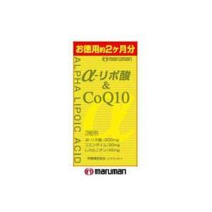 αリポ酸&COQ10 徳用2ヶ月分|eel