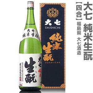(720ml)大七酒造「純米生もと」/箱付(福島県日本酒) 大七