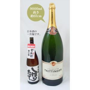 納期7日 大きいシャンパン 正規品テタンジェ ブリュット レゼルブ 白 9000ml 木箱 包装不可クール便 不可 特大シャンパン|eemise|03