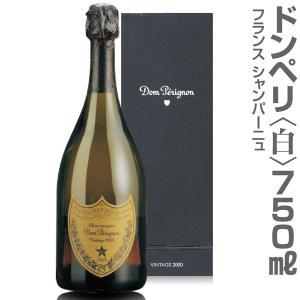 シャンパン 正規品 ドンペリニヨン 白 750ml 正規箱付