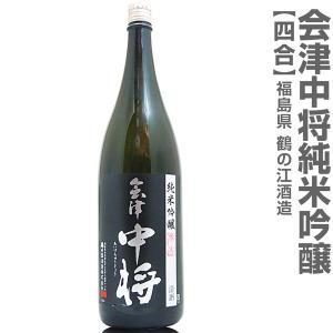 (720ml)会津鶴乃江酒造「会津中将・夢の香」純米吟醸/箱無(福島県日本酒)